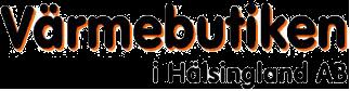 logo -varmebutiken